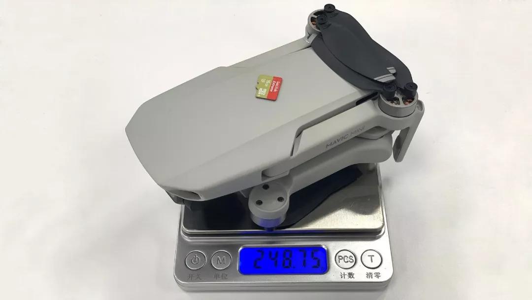 Mavic Mini weight